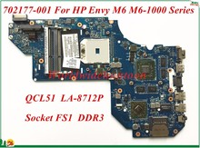 High Quality Motherboard 702177-001 For HP Envy M6 M6-1000 Series Laptop Motherboard QCL51 LA-8712P Socket FS1 DDR3 100% Tested(China)
