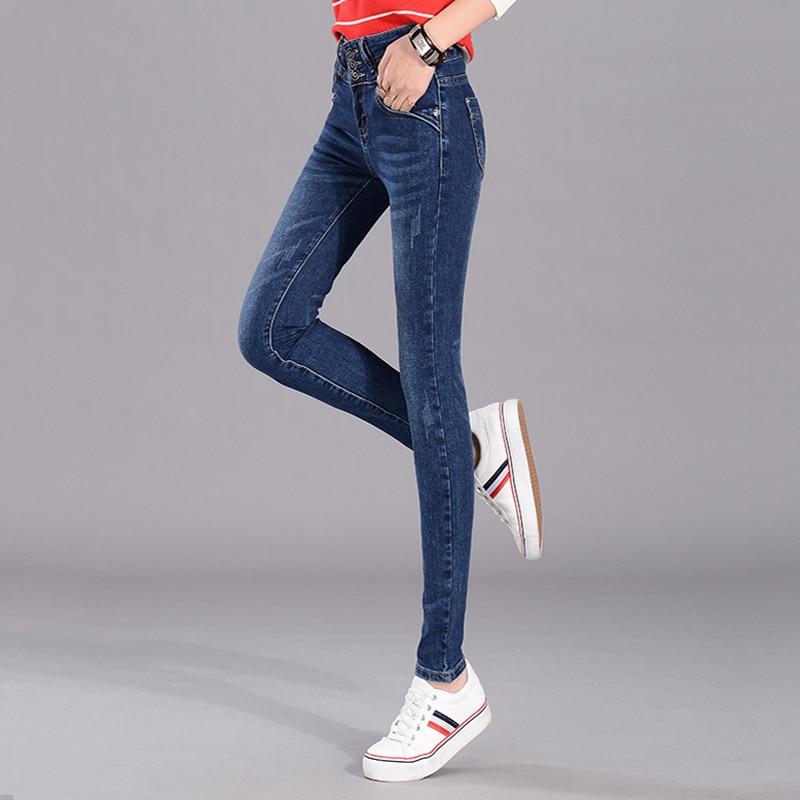 New High Waist Jeans Women Designer Skinny Jeans Female Vintage Woman Jeans Autumn spring pencil pants denim  trousers 2017 new jeans women spring pants high waist thin slim elastic waist pencil pants fashion denim trousers 3 color plus size