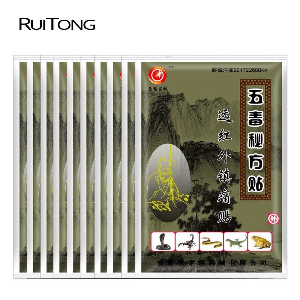 80pcs / 10bags הסינית כאב להקלה טיח רפואה - בריאות
