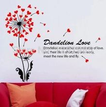 New Arrival Creative Dandelion Wall Art Decal Sticker Removable Mural PVC Home Decor 2017 fashion Removable PVC custom made