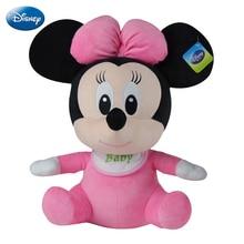 Disney Mickey Mouse Mouse Minnie Mouse Plush Toys Stuffed Dolls Baby Edward Pooh Bear Disney Toys for Girls Kids Birthday Gift