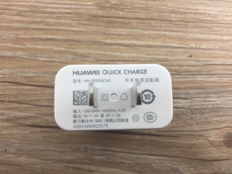 Image 4 - Original QC2.0 Quick charger adapter Fast charge For HUAWEI P9 p9 PLUS P9 Lite P8 mate 8 Honor 9 8 Nova G9 Plus V8 NOTE8-in Mobile Phone Chargers from Cellphones & Telecommunications