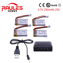 Rechargeable 3.7 V 250mAh 25C Li-Po battery for Syma x4 X11 Hubsan RC Quadcopter Drone WLTOYS V966 V988 Free Shipping Sale