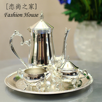 European Style New Classical Home Decoration Coffee Pot Set Top Grade Zinc Alloy Silver Coffee