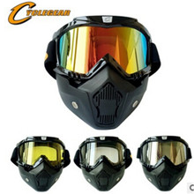 Cross-country goggles fashion suits Vintage Harley goggles mask Outdoor sports goggles removable mask