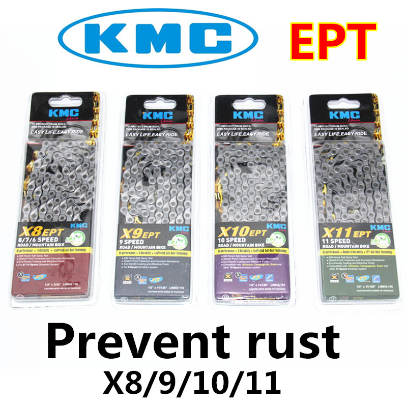 KMC X8/X9/X10/X11/ EPT Chain 116 links, 8/9/10/11 speed, Silver Prevent rust Extra Light double mtb road bike bicycle chain ...