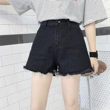 Japanese Style Summer Women Denim Shorts 2017 New Korean High Waist Jeans Tassel Casual Harajuku Black Wide Leg Split Shorts
