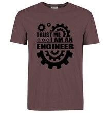 """Kick-ass """"Trust me, I'm an engineer"""" T-shirt"""