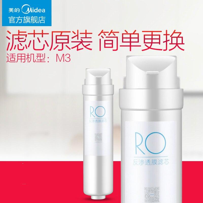 Midea Original Midea Water Purifier M3 Filter American Ge (general) Ro Film Reverse Osmosis