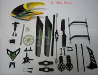 Yukala WL игрушки V912 2.4 г Вертолет Комплект запасных частей комплект главного лезвия + навес + шасси + flybar + хвост ротора Бесплатная доставка