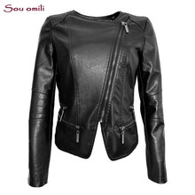 Faux Soft Leather Jackets