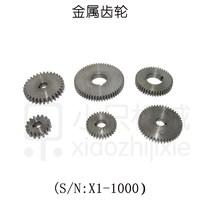 Ücretsiz Kargo!/X1-1000 6 ADET Metal Dişli Seti/SIEG X1 Değişim Dişli Seti