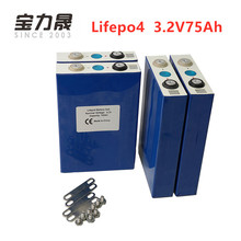 2019 NEW 4PCS 3.2V 75Ah lifepo4 battery Prismatic CELL 12V80Ah for EV RV battery pack diy solar UK EU US TAX FREE UPS or FedEx long life gbs lifepo4 battery pack 12v200ah for electric vehicles energy storage solar ups
