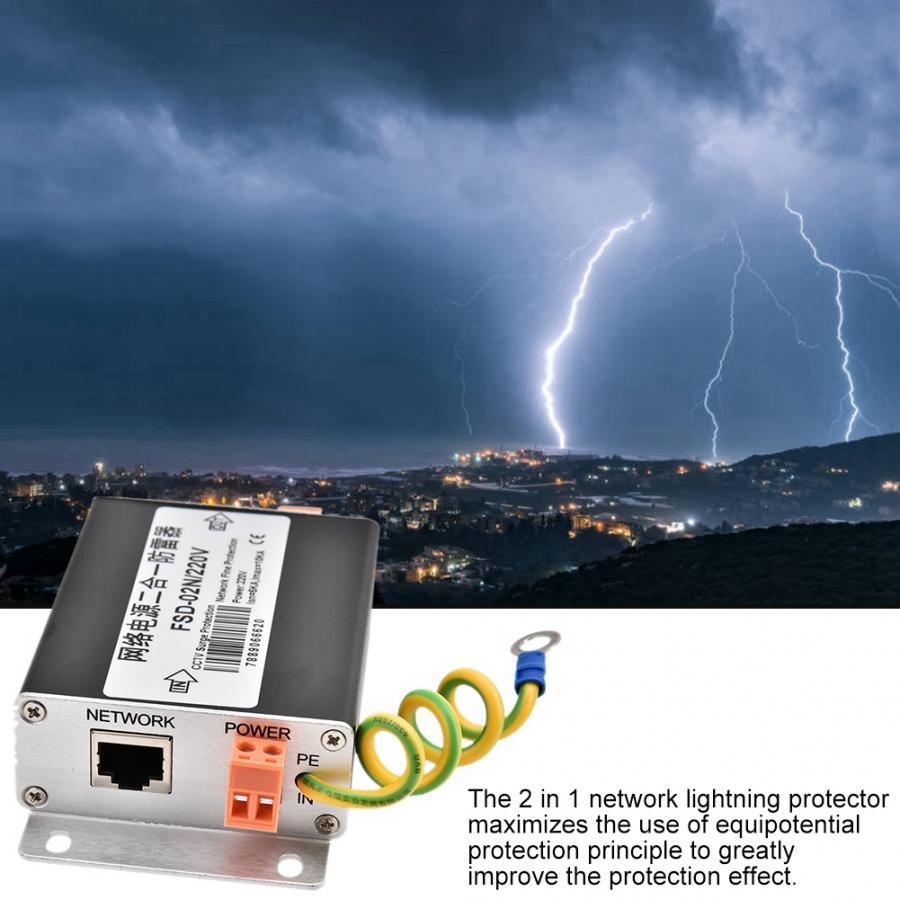 VBESTLIFE 2 In 1 Network Power Supply Lightning Portector