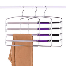 1PC Multi Functional Four -Layer Stainless Steel Trousers Clip Skirt Pants Hanger Rack with 8 Clips Storage Organizer Save Space