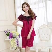Pajamas sexy cute shorts suit pajamas spring and autumn Korean silk one-piece nightdress female summer