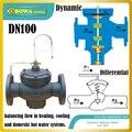 DN100 фланцевый чугунный автоматический Балансирующий клапан для плавательных систем отопления  пожалуйста  проконсультируйтесь с нами о ст...