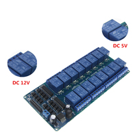 DC 5V 12V 16 Channel Relay Module For Arduino ARM PIC AVR DSP Electronic Relay Plate
