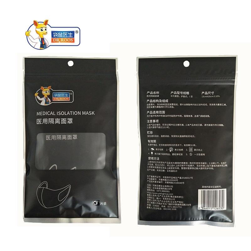 DR.ROOS 3 Pcs/bag Unisex Fashion Black Mouth Mask Anti Dust Mask Filter Windproof Bacteriostasis Muffle Flu Isolation Face Masks