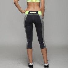 Женские брюки 1025