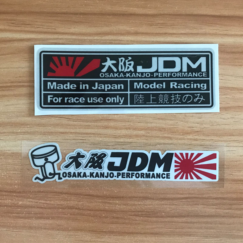 PVC Reflective JDM OSAKA KANJO PERFORMANCE Style HellaFlush Car Sticker For Toyota Honda Nissan Mazda Mitsubishi Accessories