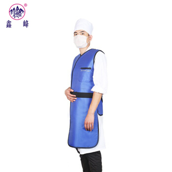 Xin Feng Medical Radiation Protective Vest Dental X-ray Super Soft X Ray Protective Clothing Lead Suits MMPB 0.35 S