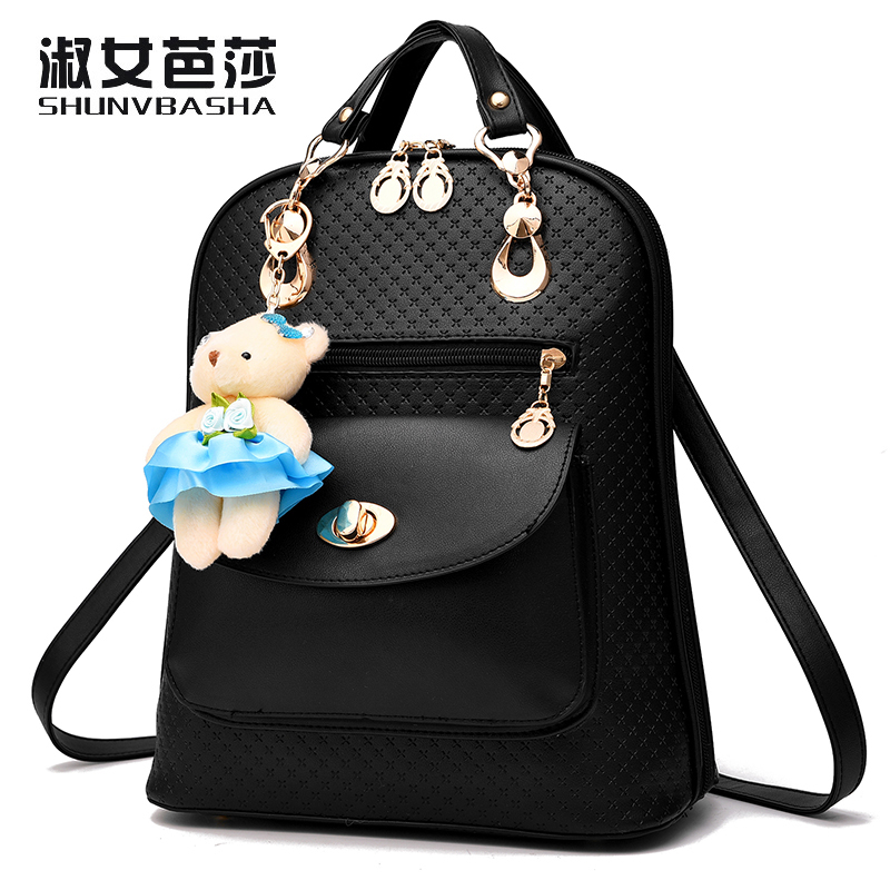 все цены на  2017 Fashion PU Leather Women's Lady Backpacks Students School Bags For Teenage Girls Vintage Casual New Style Black Back Pack *  онлайн