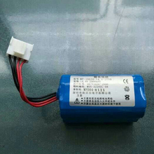 2600mAH New Electrocardiogram machine battery for SD-700,SD-700C