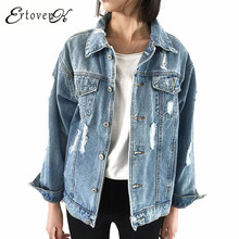 Women Denim Coats 2017 New Autumn Winter Bomber Jacket Vintage Long Sleeve Outwear Casual Girls Clothing abrigos mujer ONE656