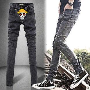 Aliexpress.com : Buy Kuzi elastic jeans slim skinny jeans pants ...