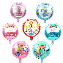 New 18 inch Round Happy Birthday Foil Balloon Baby Boy Girl Air Shower Party Decor Balloons Kids Toys