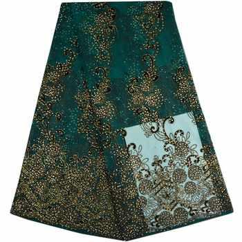 แอฟริกันลูกไม้ผ้า 2018 ปักภาษาฝรั่งเศสคำ Laces ผ้าคุณภาพสูงภาษาฝรั่งเศสคำผ้าลูกไม้ Tulle ผ้าสำหรับงานแต่งงานชุด A697