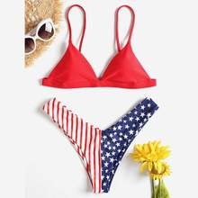dfbdbe30f1d (Ship from US) Womens Sexy Bikini Set American Flag Print Sling Thong  Swimsuit Beachwear Bathing Suit Swimwear maillot de bain femme biquinis