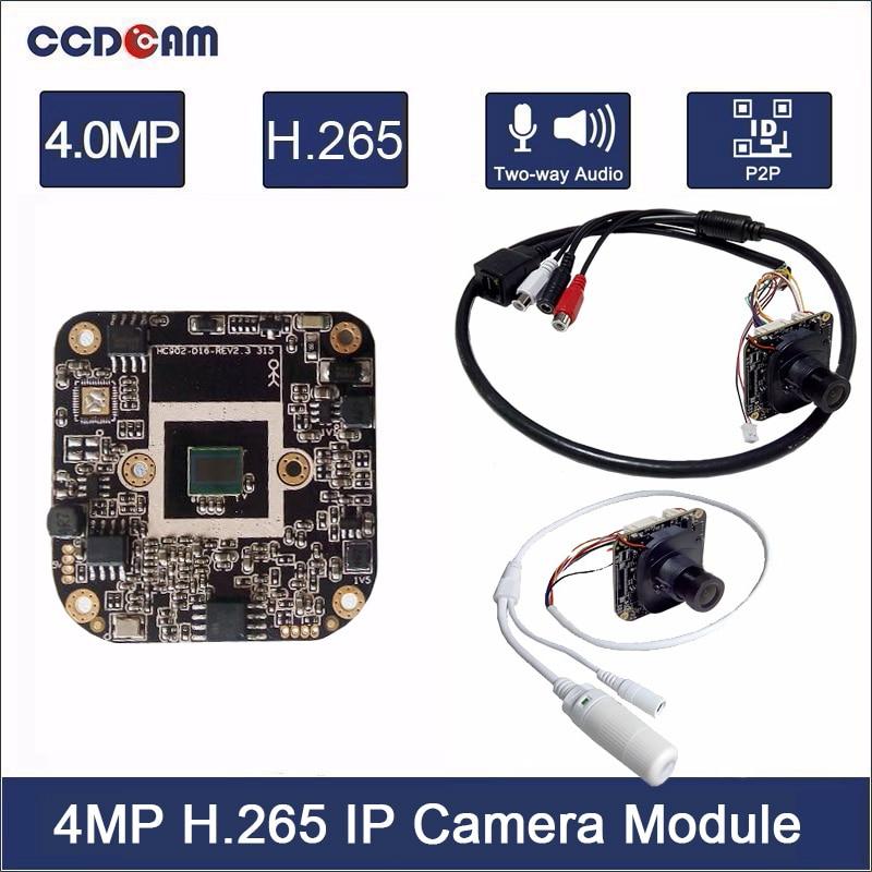 где купить  CCDCAM 4MP IP Camera 1/3