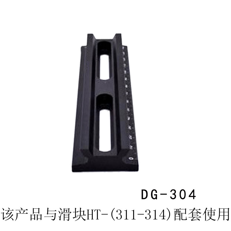 DG-304 Precise Guide Rail, Optical Slide, 40mm x 150mm dg 301 precise guide rail optical slide 40mm x 40mm
