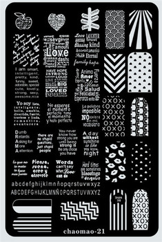 new 2017 9.5x14.5cm LETTER Radiate Love Nail Art Image Stamp Template Plates Polish Stamping Manicure Image Template #21 недорого