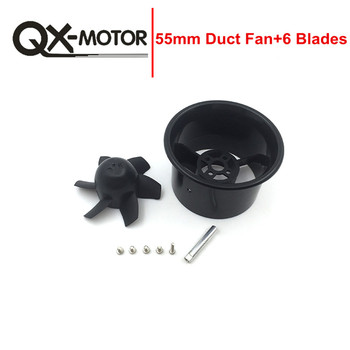 QX-MOTOR Brand New 55mm EDF Kit with Fan Rotor+Ducted Housing+Adapter For 2.3MM Brushless Motor RC Airplane Model Parts image