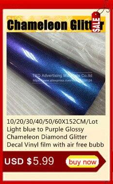 Премиум качества 3 слоя глянцевый Хамелеон Алмазный Блеск для винилового Обёрточная бумага пленка без воздушных пузырьков Размеры: 10/20 Вт, 30 Вт/40/50/60x152 см