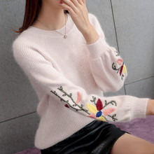 Girl 2018 new autumn and winter wool sweater loose backing Embroidered Floral students low Pullover