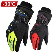 Нескользящие износостойкие лыжные перчатки Горные лыжи снегоход непромокаемые зимние мото rcycle перчатки ветрозащитные Guanti moto