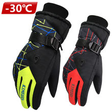 Antiskid Wear Resistant riding Ski Gloves Mountain Skiing Snowmobile Waterproof Snow Motorcycle Gloves Windproof Guanti moto(China)
