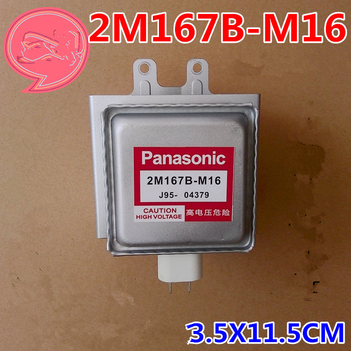 Original Genuine Magnetron Microwave 2m167b M16 For