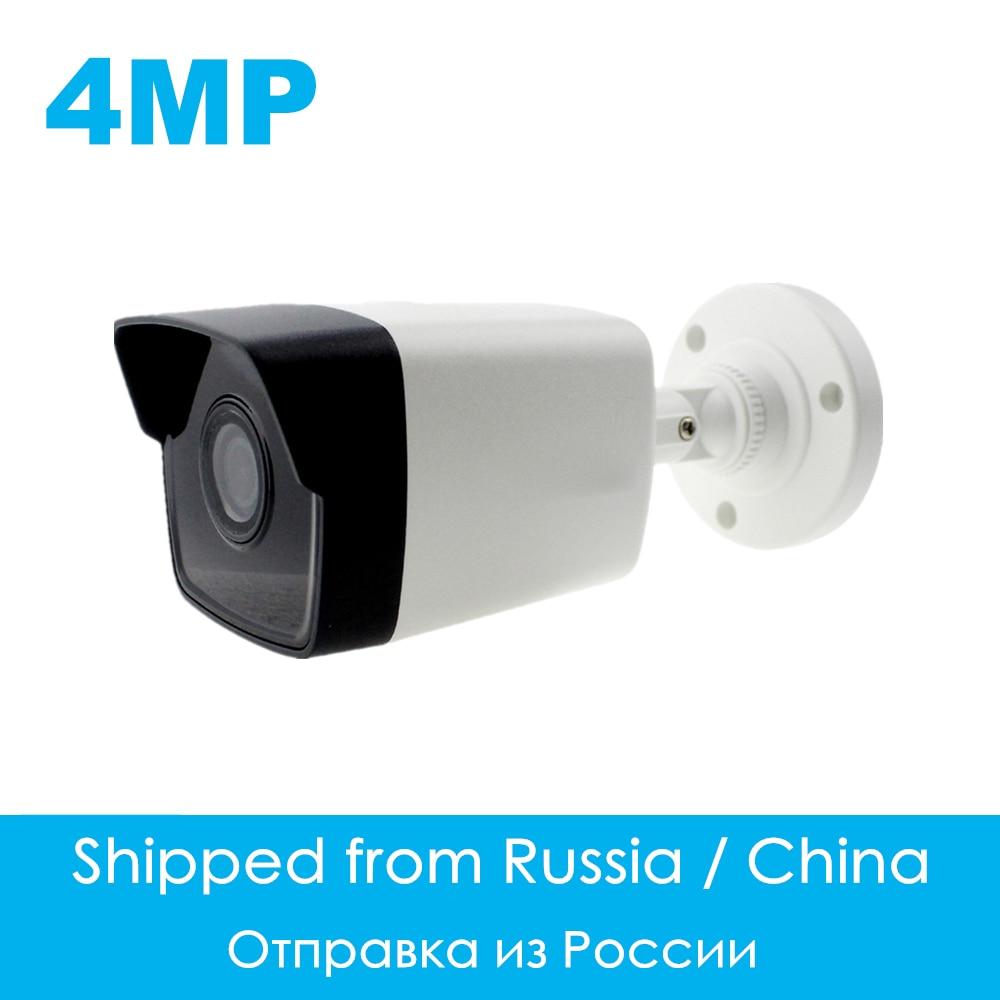 HIKVISION DS-2CD1041-I OEM 4MP videcam POE IP Camera video surveillance alarm systerm for home CCTV camera bullet