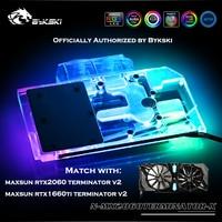 Bykski N MX2060TERMINATOR X GPU Water Block For VGA MAXSUN RTX2060/1660ti Terminator V2 Graphics Card Water Cooler Heatsink