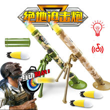 Sound and light Jedi mortar can launch rocket rocket shooting simulation military model Jedi survival chicken toy children toys(China)