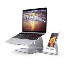 O envio gratuito de Moda Laptop Stands Suporte De Alumínio Suporte para Notebook Para Laptop com função De Arrefecimento Suporte de Metal Universal