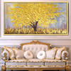 Canvas Oil Painting, Hand Painted palette knife 3D texture Flower and Tree ,Wall Pictures For Living Room home decor,wall art 2