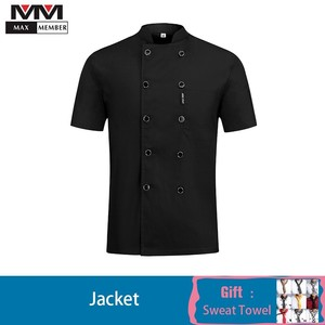 Double-breasted Short-sleeved Chef Uniform Unisex Summer Kitchen Cooking Jacket Restaurant Hotel Hairdressers Salon Work Shirt(China)