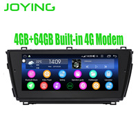 8.8Andorid 8.1 Car Radio Stereo Double 2 Din 4GB+64GB Head Unit For Toyota Corolla 2014 2016 GPS Multimedia Player Built in DSP
