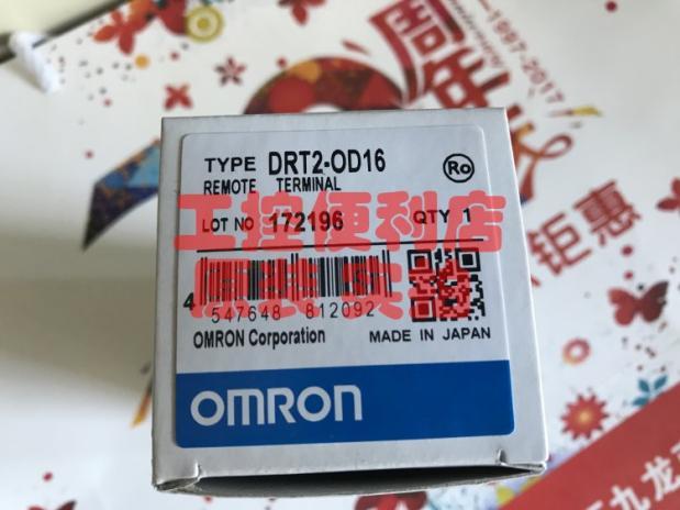 New DRT2-OD16 DRT2-0D16 Original Warranty For One Year